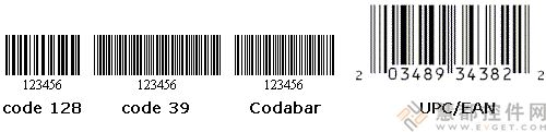 Barcode Reader Toolkit for Windows截图